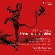 『兵士の物語』フランス語版、デュオ・コンチェルタンテ、エレジー イザベル・ファウスト、ラインホルト・フリードリヒ、アレクサンドル・メルニコフ、他