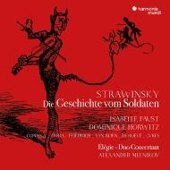『兵士の物語』ドイツ語版、デュオ・コンチェルタンテ、エレジー イザベル・ファウスト、ラインホルト・フリードリヒ、アレクサンドル・メルニコフ、他