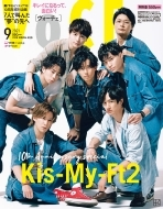 VOCE9月号 Special Edition 【表紙:Kis-My-Ft2】