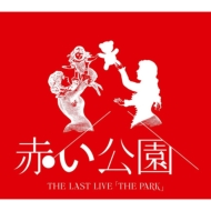 THE LAST LIVE 「THE PARK」 【初回生産限定盤】(2Blu-ray+CD)