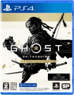 【PS4】Ghost of Tsushima Director's Cut