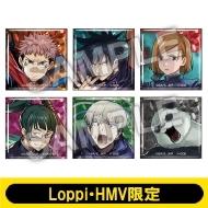 ホログラムスクエア缶バッジ6個セット(A)/ 呪術廻戦×パズドラ【Loppi・HMV限定】※事前決済