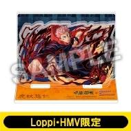アクリルジオラマ(虎杖悠仁)/ 呪術廻戦×パズドラ【Loppi・HMV限定】※事前決済