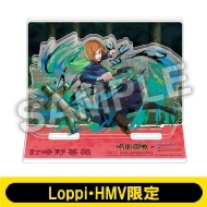 アクリルジオラマ(釘崎野薔薇)/ 呪術廻戦×パズドラ【Loppi・HMV限定】※事前決済