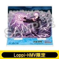 アクリルジオラマ(五条 悟)/ 呪術廻戦×パズドラ【Loppi・HMV限定】※事前決済