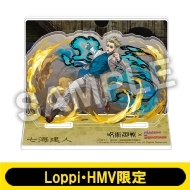 アクリルジオラマ(七海建人)/ 呪術廻戦×パズドラ【Loppi・HMV限定】※事前決済