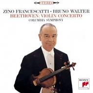 ヴァイオリン協奏曲 ジノ・フランチェスカッティ、ブルーノ・ワルター&コロンビア交響楽団
