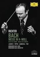 ミサ曲ロ短調 カール・リヒター&ミュンヘン・バッハ管弦楽団