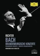 ブランデンブルク協奏曲 全曲 カール・リヒター&ミュンヘン・バッハ管弦楽団