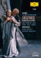 『ジークフリート』全曲 パトリス・シェロー演出、ピエール・ブーレーズ&バイロイト、M.ユング、ツェドニク、他(1980 ステレオ 日本語字幕付)(2DVD)