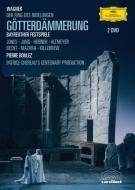 『神々の黄昏』全曲 パトリス・シェロー演出、ピエール・ブーレーズ&バイロイト、グィネス・ジョーンズ、M.ユング、他(1980 ステレオ 日本語字幕付)(2DVD)
