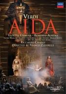 『アイーダ』全曲 ゼッフィレッリ演出、リッカルド・シャイー&スカラ座、ヴィオレータ・ウルマーナ、ロベルト・アラーニャ、他(2006 ステレオ 日本語字幕付)(2DVD)