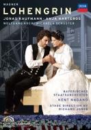 『ローエングリン』全曲 ジョーンズ演出、ケント・ナガノ&バイエルン国立歌劇場、ヨナス・カウフマン、ハルテロス、他(2009 ステレオ 日本語字幕付)(2DVD)