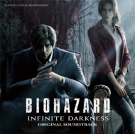 BIOHAZARD: Infinite Darkness オリジナルサウンドトラック