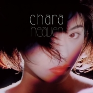 HEAVEN 【完全生産限定盤】(7インチシングルレコード)