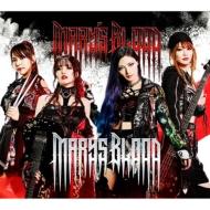 Mary's Blood 【限定盤】(+PHOTOBOOK)