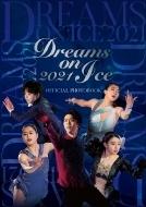 Dreams on Ice 2021 オフィシャルフォトブック