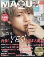 MAQUIA (マキア)2021年 9月号 【表紙:平野紫耀】