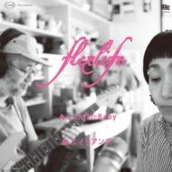 いかれたBaby / エイリアンズ 【初回生産限定盤】(7インチシングルレコード)