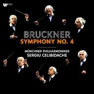 交響曲第4番 セルジュ・チェリビダッケ、ミュンヘン・フィルハーモニー管弦楽団 (2枚組/180グラム重量盤レコード/Warner Classics)