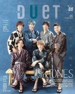 DUeT (デュエット)2021年 9月号 【表紙:SixTONES】