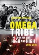 "SUGIYAMA.KIYOTAKA & OMEGATRIBE The open air Live""High And High"" 2020〜2021 (Blu-ray+CD)"
