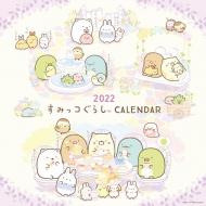 2022 すみっコぐらし 壁かけカレンダー