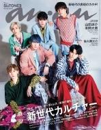 an・an (アン・アン)2021年 8月 4日号 【表紙:SixTONES】