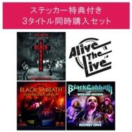 ブラック・サバス 7/30発売Alive The Live シリーズ 【ステッカー特典付き3タイトル同時購入セット】(3CD)