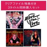 オジー・オズボーン 7/30発売Alive The Live シリーズ 【クリアファイル特典付き3タイトル同時購入セット】(3CD)