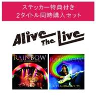 レインボー 7/30発売Alive The Live シリーズ 【ステッカー特典付き2タイトル同時購入セット】(4CD)