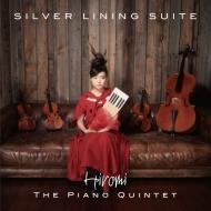 Silver Lining Suite【初回限定盤SHM-CD 2枚組】