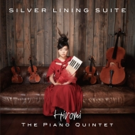 Silver Lining Suite【高音質SA-CD 〜SHM仕様〜】