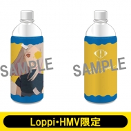 ペットボトルホルダー エルマ【Loppi・HMV限定】
