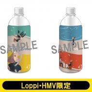 ペットボトルホルダー 雨とカプチーノ【Loppi・HMV限定】
