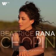 練習曲集、4つのスケルツォ ベアトリーチェ・ラナ (2枚組アナログレコード/Warner Classics)
