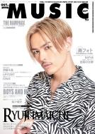 Musiq? Special Out Of Music Vol.72 GiGS 2021年 9月号増刊 【表紙:RYUJI IMAICHI / BOYS AND MEN】