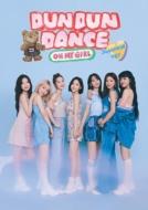 Dun Dun Dance Japanese ver.【初回生産限定盤A】(+DVD)