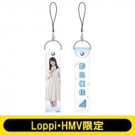 ペンライトストラップ(影山優佳) / 日向坂46【Loppi・HMV限定】