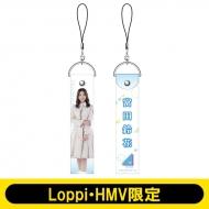 ペンライトストラップ(富田鈴花) / 日向坂46【Loppi・HMV限定】