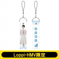 ペンライトストラップ(丹生明里) / 日向坂46【Loppi・HMV限定】