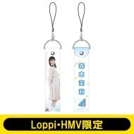 ペンライトストラップ(森本茉莉) / 日向坂46【Loppi・HMV限定】