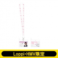 ネックストラップ(土生瑞穂) / 櫻坂46【Loppi・HMV限定】
