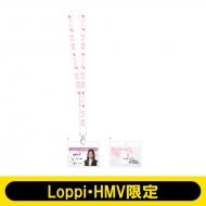 ネックストラップ(遠藤光莉) / 櫻坂46【Loppi・HMV限定】
