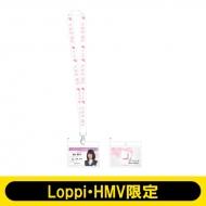 ネックストラップ(幸阪茉里乃) / 櫻坂46【Loppi・HMV限定】