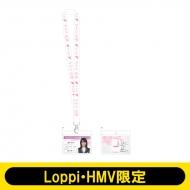 ネックストラップ(森田ひかる) / 櫻坂46【Loppi・HMV限定】