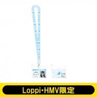 ネックストラップ(高瀬愛奈) / 日向坂46【Loppi・HMV限定】