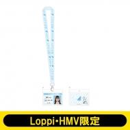 ネックストラップ(濱岸ひより) / 日向坂46【Loppi・HMV限定】