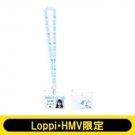 ネックストラップ(宮田愛萌) / 日向坂46【Loppi・HMV限定】