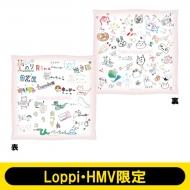 クッション / 櫻坂46【Loppi・HMV限定】